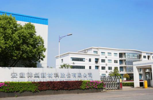 完成股份制改造,更名为安徽百度jrs直播新材料股份有限公司。
