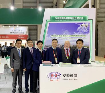 2019年上海国际涂料展